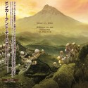 BINKER & MOSES - JOURNEY TO THE MOUNTAIN OF FOREVER [Japanese Edition] (2 LP)
