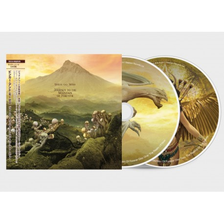 BINKER AND MOSES -  JOURNEY TO THE MOUNTAIN [JAPANESE EDITION] (2 LP) OF FOREVER